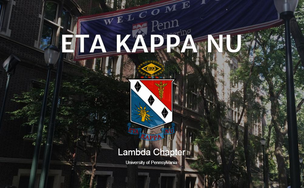 Eta Kappa Nu Upenn Chapter Website, a website Spiro designed for the Eta Kappa Nu Lambda Chapter at the University of Pennsylvania.